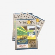 Каталог Lyson