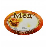 Етикетка Мед з Різнотравя (62х90)