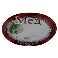 Етикетка Мед Гречаний (62х90)