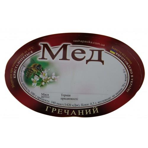 Этикетка Мед Гречишный (62х90)