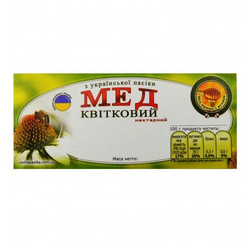 Етикетка Мед Квітковий (116х50)