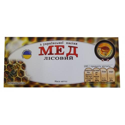 Мед Лісовий (116х50)