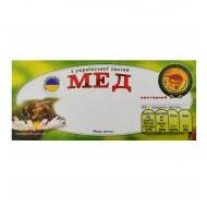 Етикетка Мед з Пасіки (116х50)