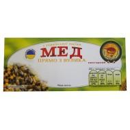 Етикетка Мед з Прямо з вулика (116х50)