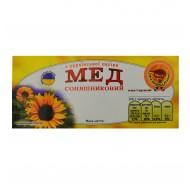 Етикетка Мед Соняшниковий (116х50)