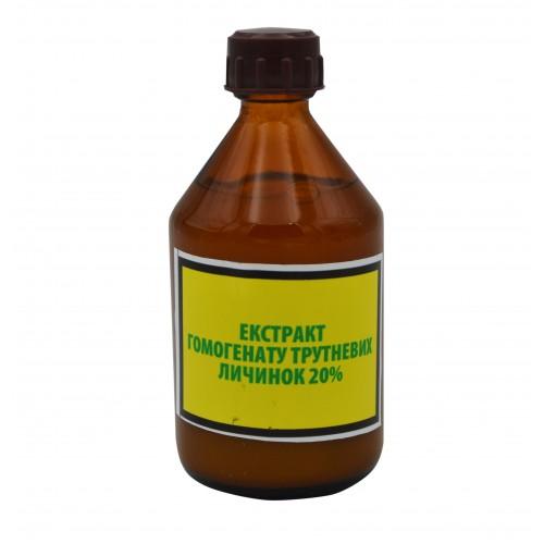 Екстракт гемогенату трутн. личинок