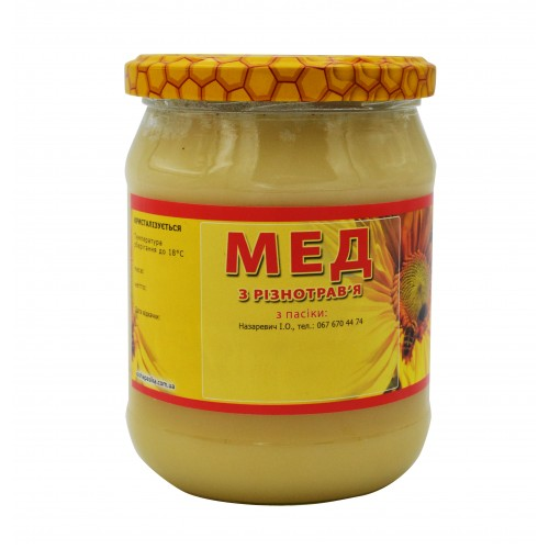 Мед з Різнотравя (0,500л.)