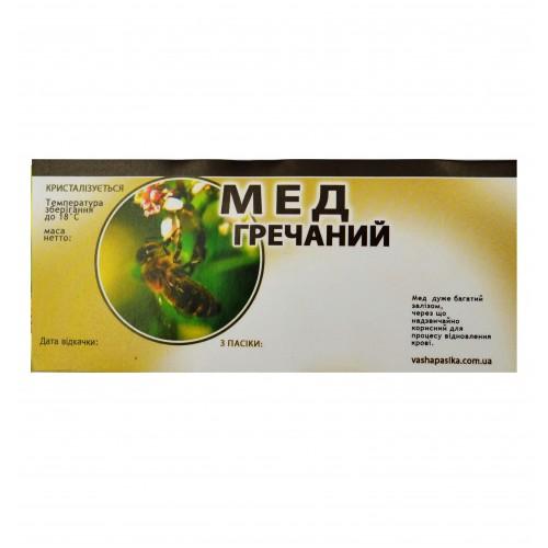 Этикетка Мед Гречишный (116х50)