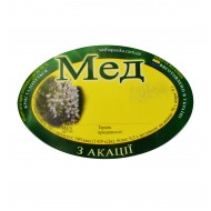 Етикетка Мед з Акації (62х90)