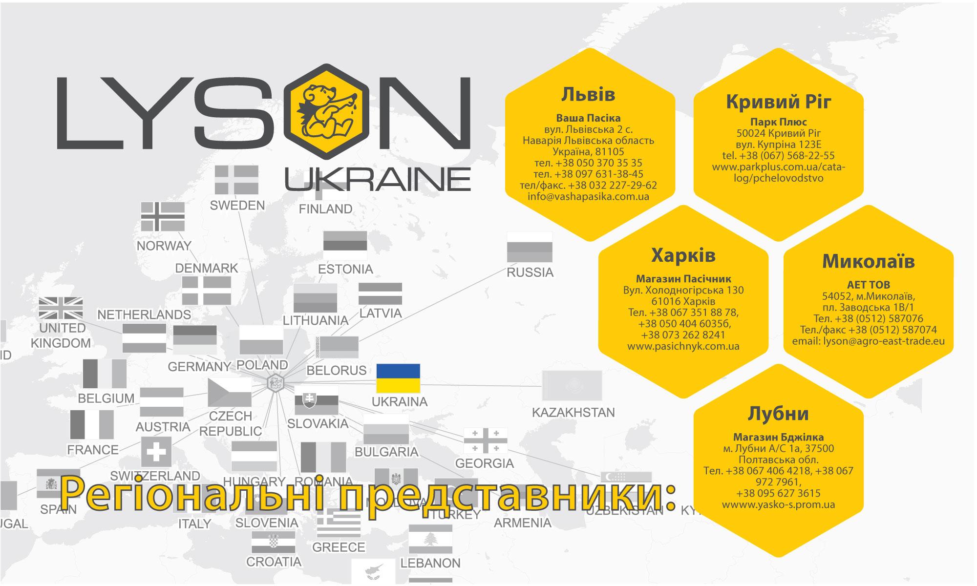banner-ukraine-charkow-2019